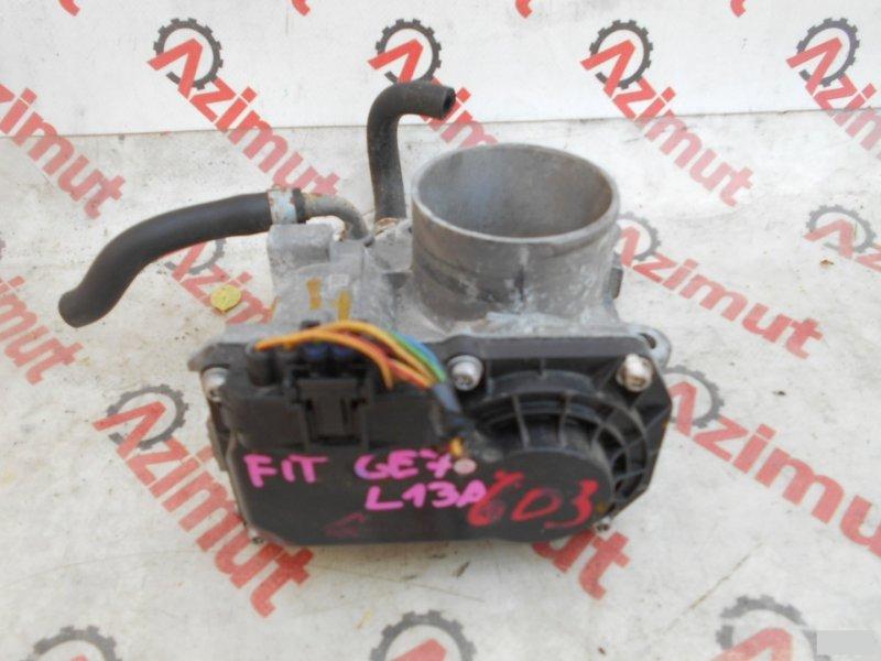 Заслонка дроссельная Honda Fit GE7 L13A (б/у) 141004M13H
