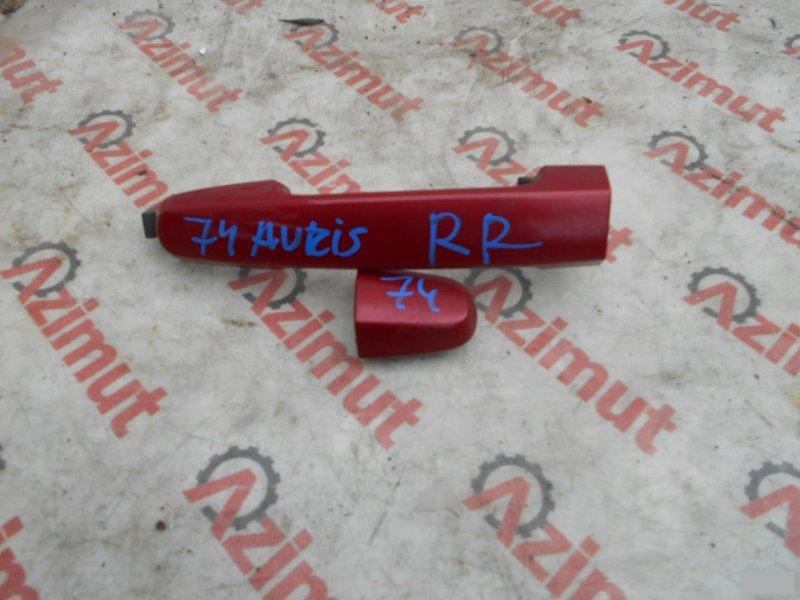 Ручка двери внешняя Toyota Auris NZE151H 1NZFE задняя правая (б/у)