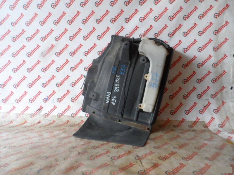 Брызговик Toyota Dyna XZU362 S05C передний правый (б/у)
