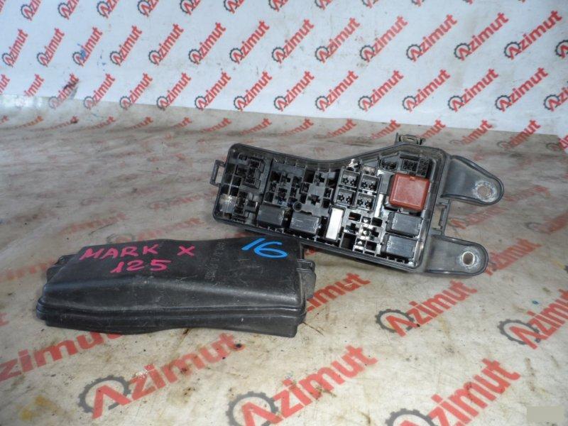 Блок предохранителей под капот Toyota Mark X GRX125 4RGFSE (б/у)