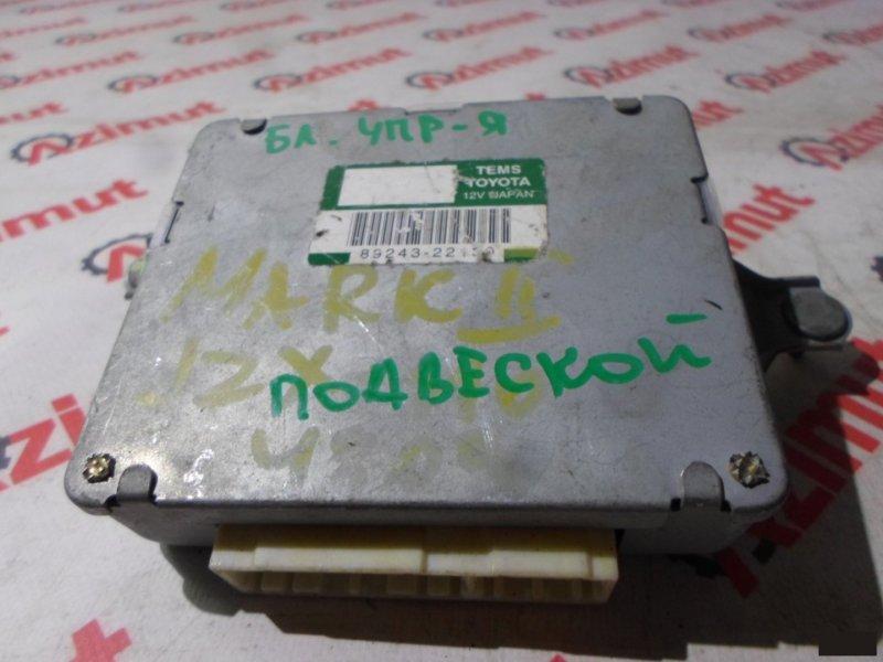 Блок управления подвеской Toyota Mark Ii JZX110 1GFE (б/у) 8924322130