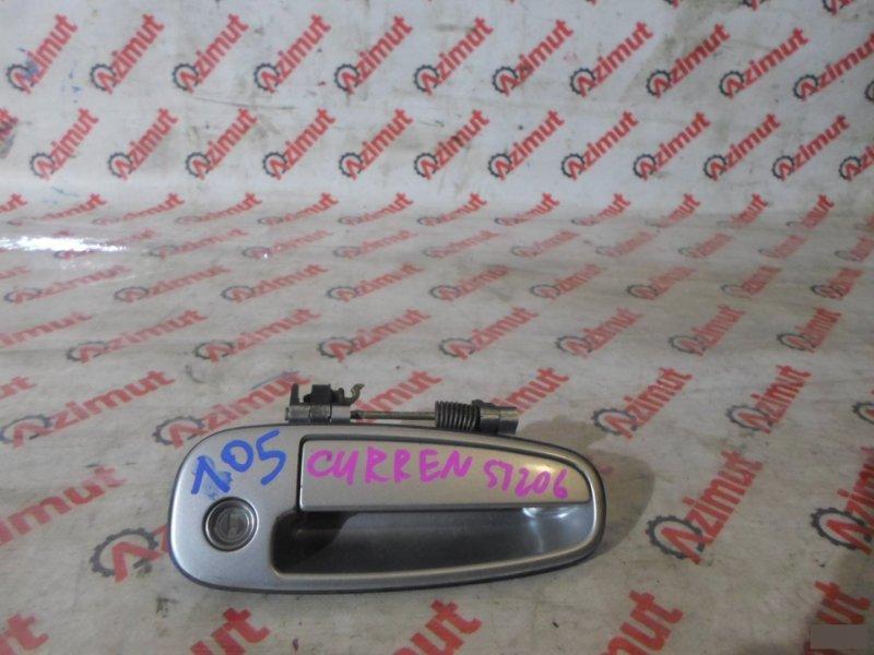 Ручка двери внешняя Toyota Curren ST206 передняя правая (б/у)