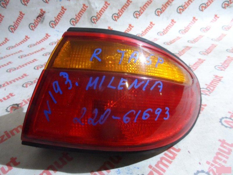 Стоп-сигнал Mazda Millenia TA5P правый (б/у) 193 22061693