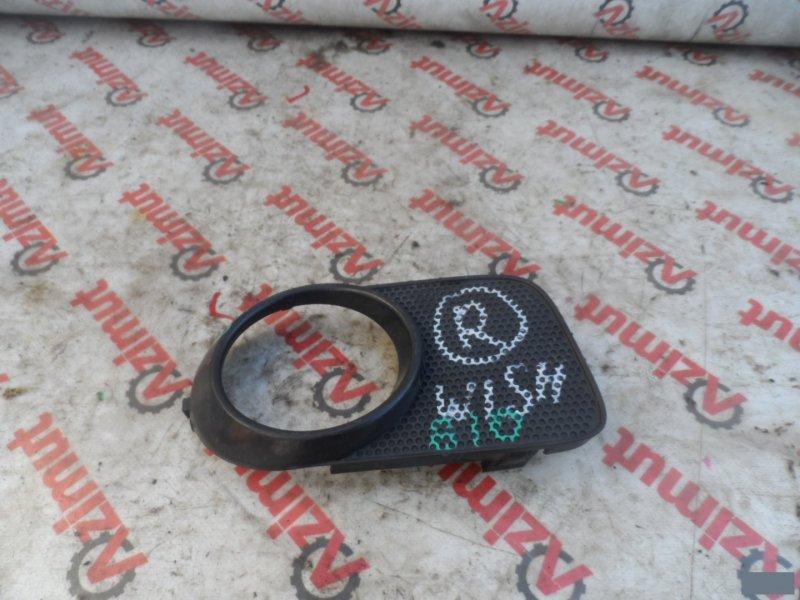 Заглушка бампера Toyota Wish ANE10G 1ZZFE передняя правая (б/у)