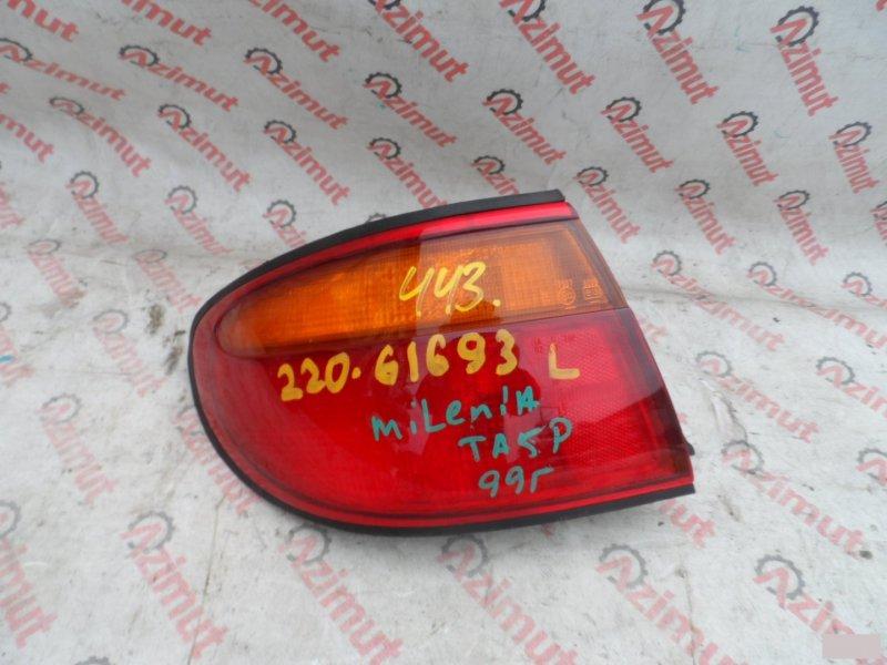 Стоп-сигнал Mazda Millenia TA5P левый (б/у) 443 22061693