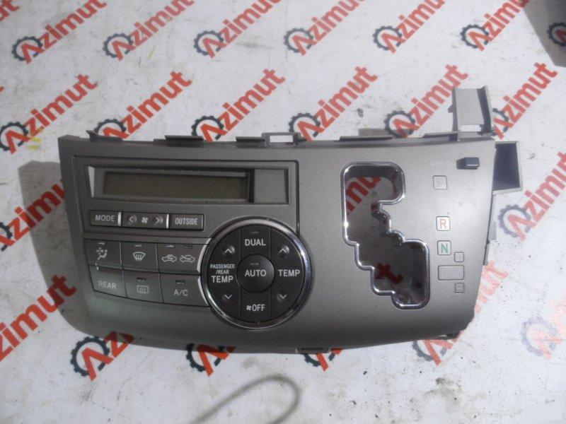 Блок управления климат-контролем Toyota Estima AHR20W 2AZFXE (б/у) 5590028B80