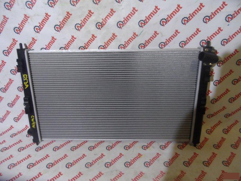 Радиатор основной Mitsubishi Galant Fortis CY3A 4B10 1350A050 0AMI5823
