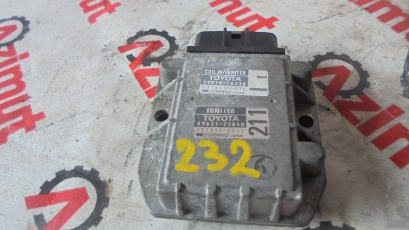 Катушка зажигания Toyota Markii GX100 1GFE (б/у) 1907070330