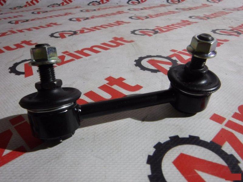 Линк Toyota Rav4 ACA20W задний левый 4884042010, CLT-71