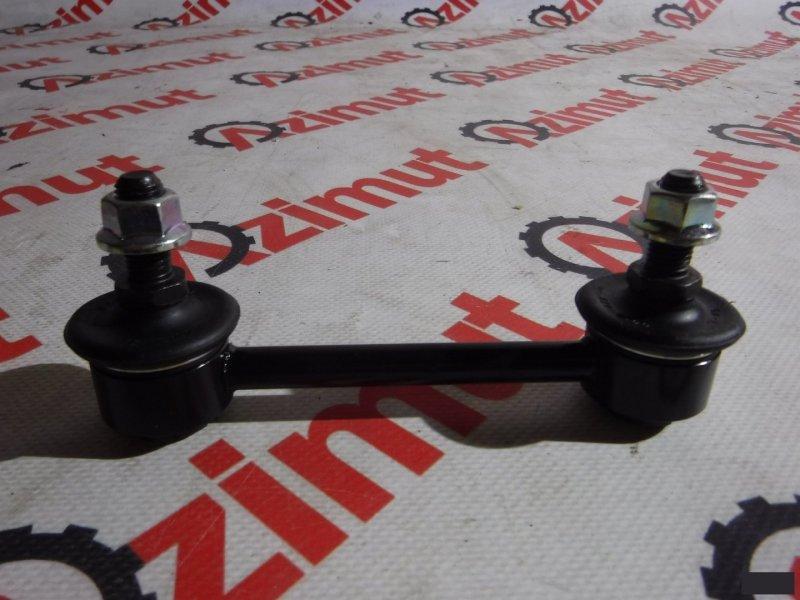 Линк Nissan Avenir SW11 задний 5626150J00, 5626186J00, 5626186J25, 5626190J01, CL