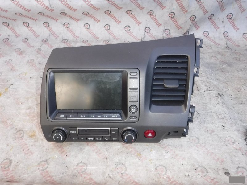 Монитор Honda Civic Hybrid FD3 (б/у) 39540SNBJ01