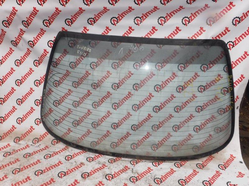 Заднее стекло Nissan Bluebird ENU13 заднее (б/у)