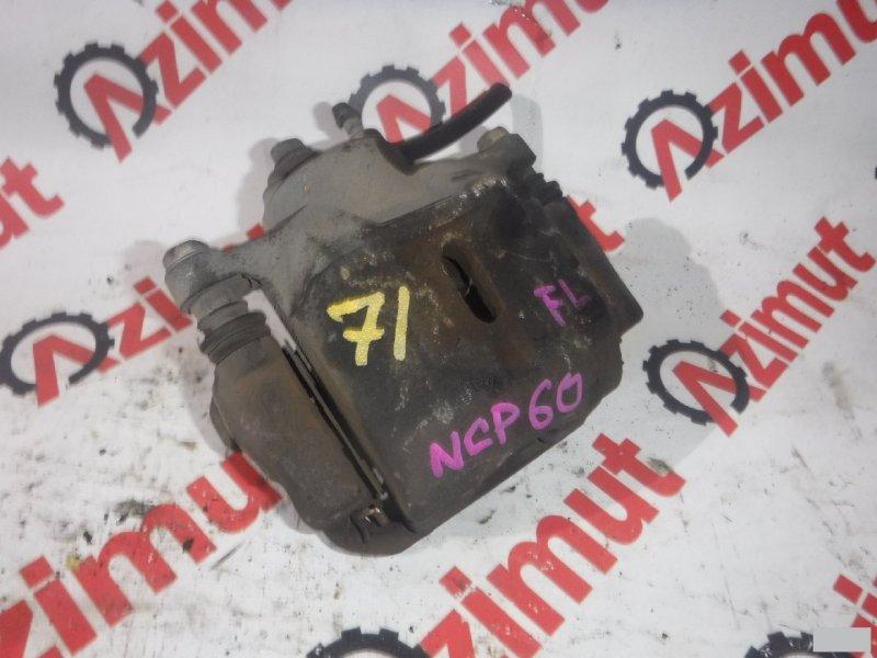 Суппорт Toyota Ist NCP65 1NZFE передний левый (б/у) 71