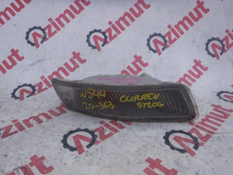 Повторитель бамперный Toyota Curren ST206 передний правый (б/у) 544 20363