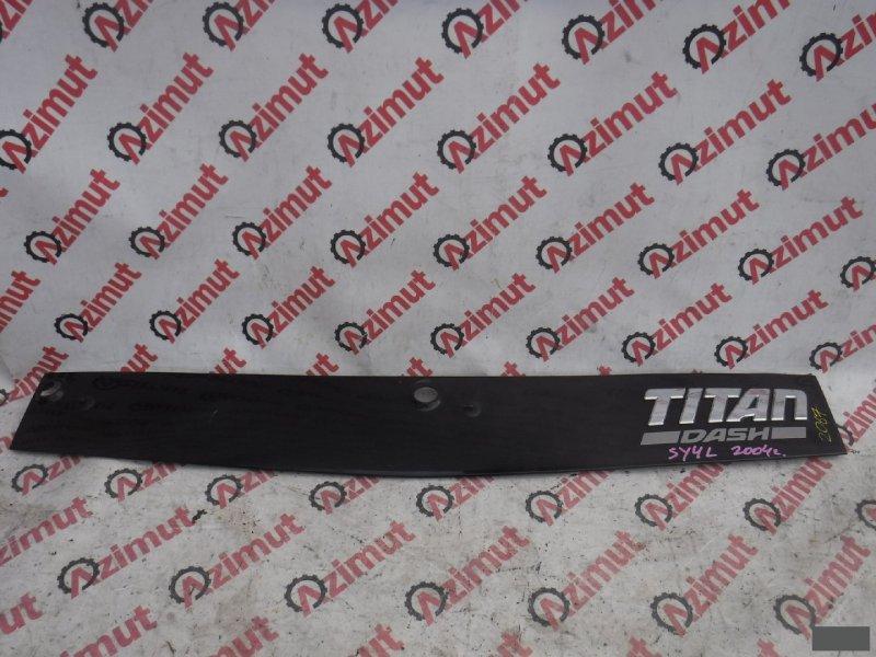 Жабо Mazda Titan SYE6T (б/у) 2067