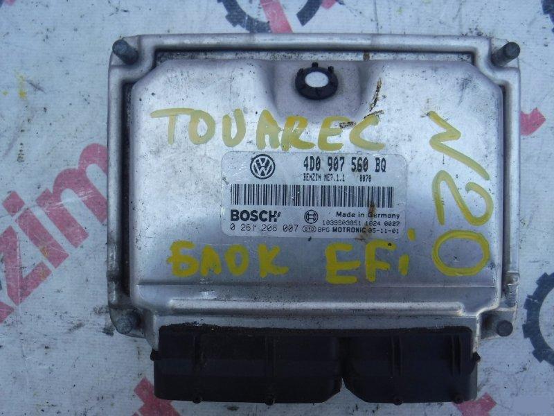 Блок управления efi Volkswagen Touareg 7LZ AXQ (б/у) 20 4D0907560BQ
