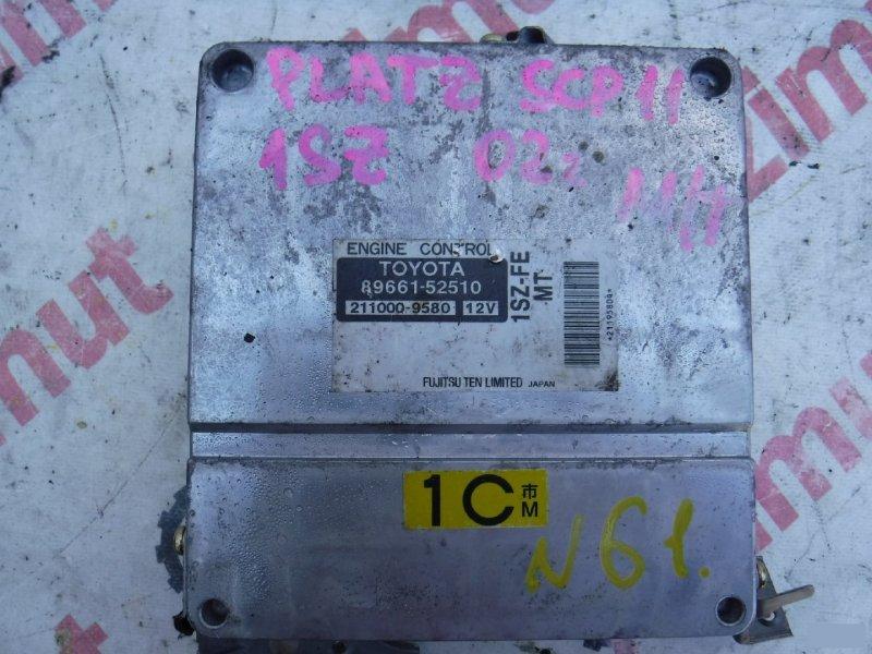 Блок управления efi Toyota Platz SCP11 1SZFE (б/у) 8966152510
