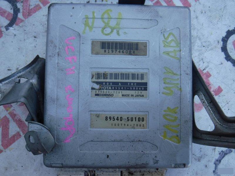 Блок abs Toyota Celsior UCF11 1UZFE (б/у) 8954150060