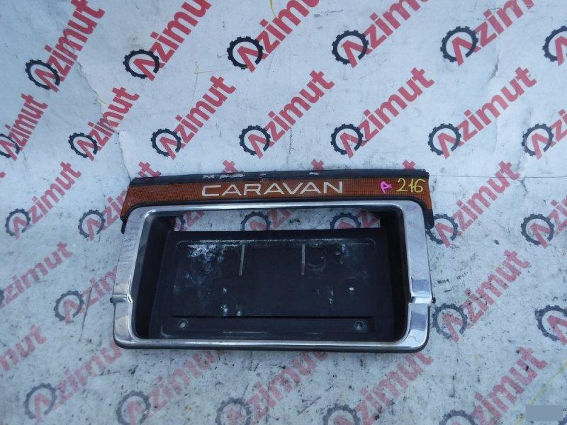 Стоп-вставка Nissan Caravan ARME24 (б/у)