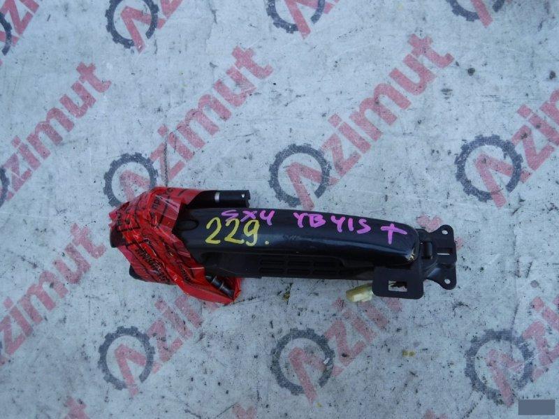 Ручка двери внешняя Suzuki Sx4 YA41S J20A передняя правая (б/у) Х 229