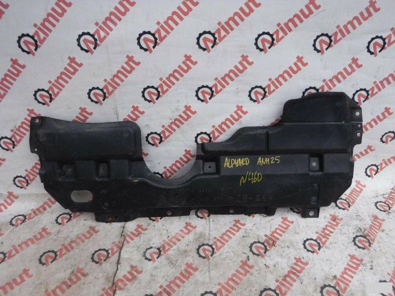 Защита двигателя Toyota Alphard ANH25W 2AZFE передняя (б/у)