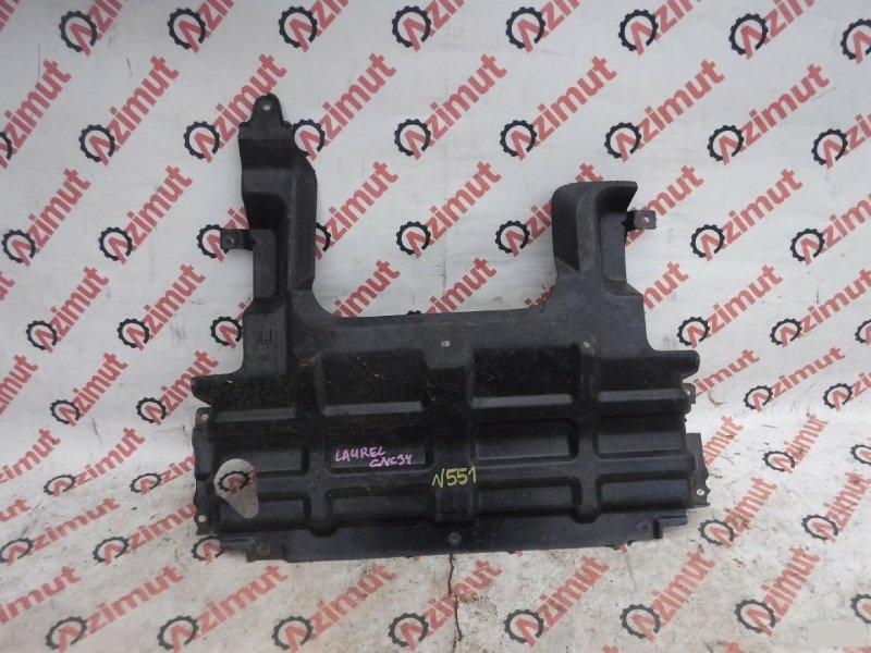 Защита двигателя Nissan Laurel GNC34 RB25DE передняя (б/у) 551