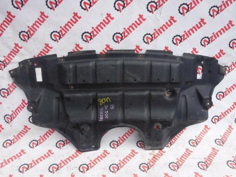 Защита двигателя Toyota Brevis JCG15 1JZFSE передняя (б/у) К 8041