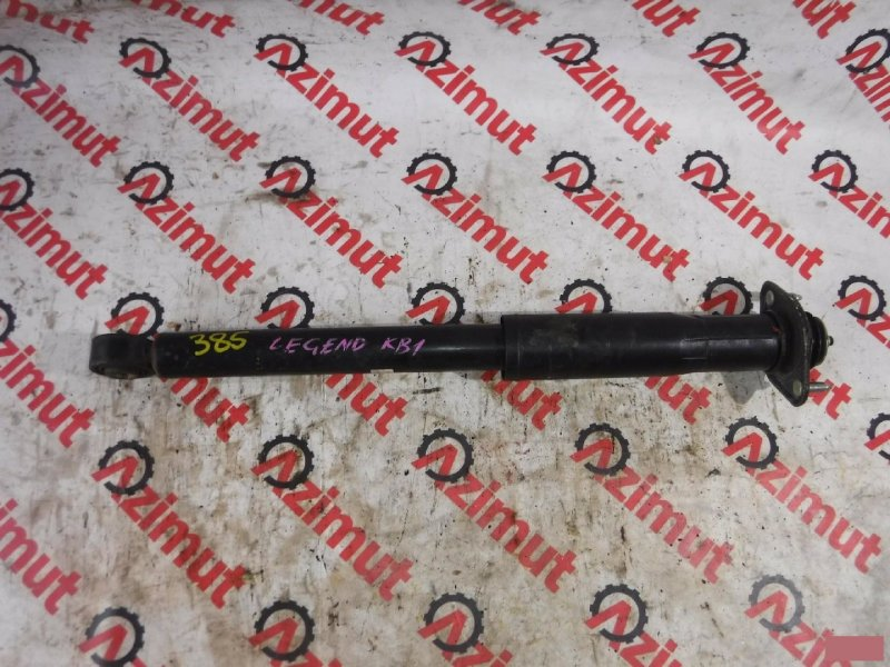 Амортизатор Honda Legend KB1 J35A задний правый (б/у) 385