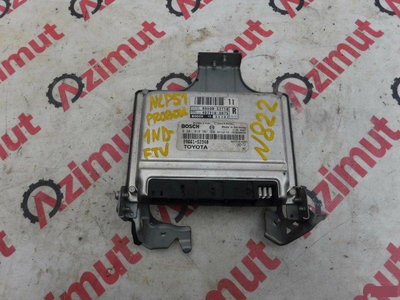 Блок управления efi Toyota Probox NLP51 1NDTV (б/у) 8966152340