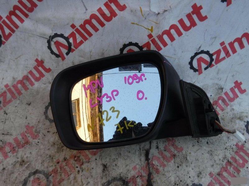 Зеркало Mazda Mpv LY3P 2009 переднее левое (б/у) 723