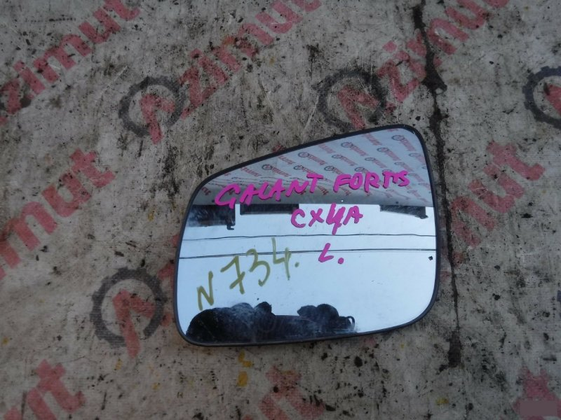Зеркало-полотно Mitsubishi Galant Fortis CX4A 2010 переднее левое (б/у) 734