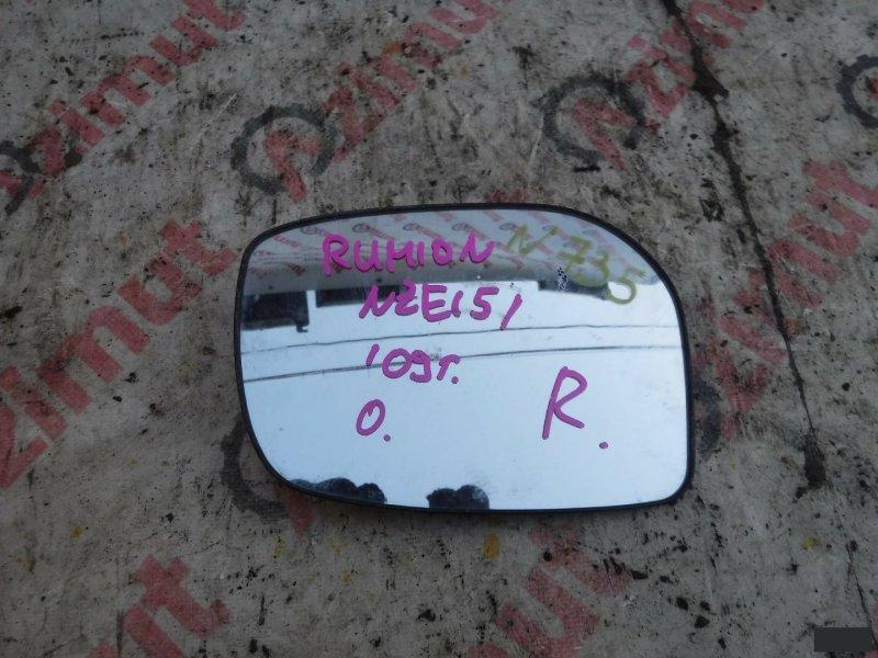 Зеркало-полотно Toyota Corolla Rumion NZE151N переднее правое (б/у)