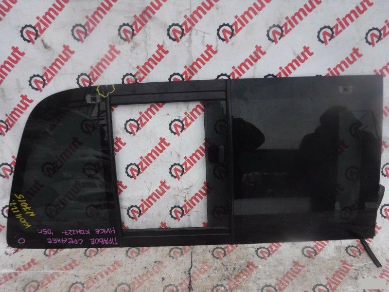 Стекло салона Toyota Hiace KDH227 2KDFTV правое (б/у) 7015