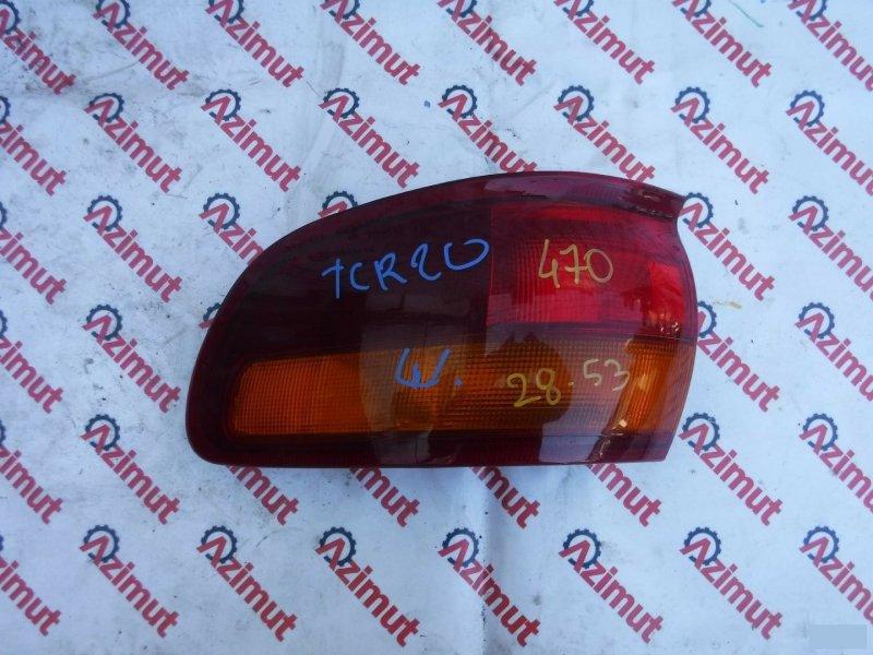 Стоп-сигнал Toyota Estima TCR20 задний левый (б/у) 2853