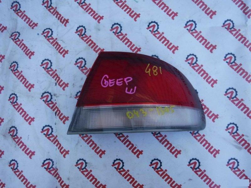 Стоп-сигнал Mazda Cronos GEEP задний правый (б/у) 431395