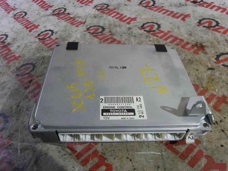 Блок управления efi Toyota Brevis JCG15 1JZFSE (б/у) 27 8966151110