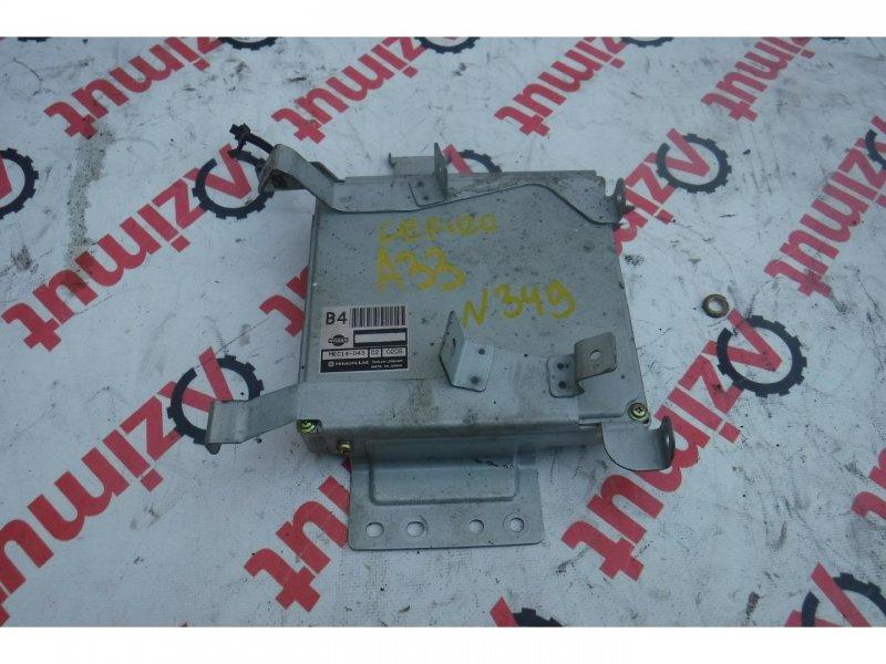 Блок управления efi Nissan Cefiro A33 VQ20DE (б/у) MEC14043