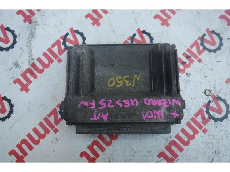 Блок управления efi Isuzu Wizard UES25FW 6VD1 (б/у) 350 8093935590