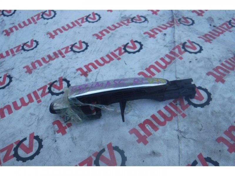 Ручка двери внешняя Toyota Estima AHR20W 2AZFXE задняя левая (б/у) 79