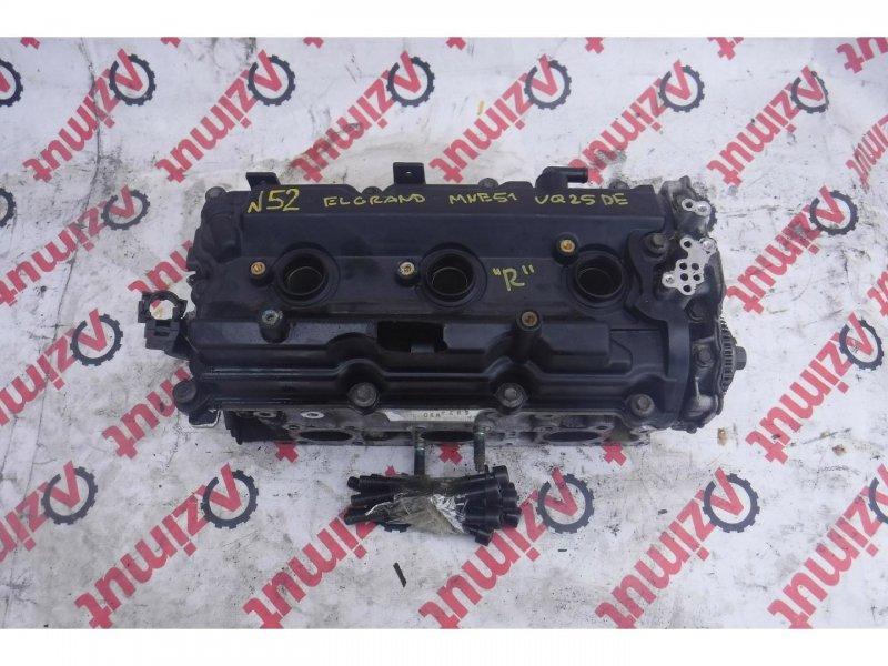 Головка блока цилиндров Nissan Elgrand MNE51 VQ25DE правая (б/у)
