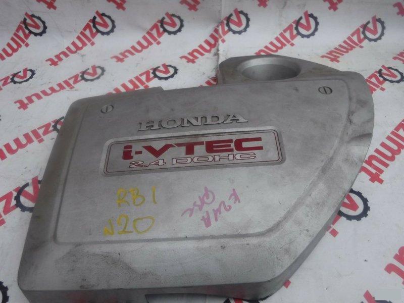 Пластиковая крышка на двс Honda Odyssey RB1 K24A (б/у) 20