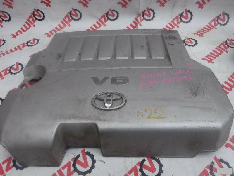 Пластиковая крышка на двс Toyota Estima GSR55 2GRFE (б/у) 22