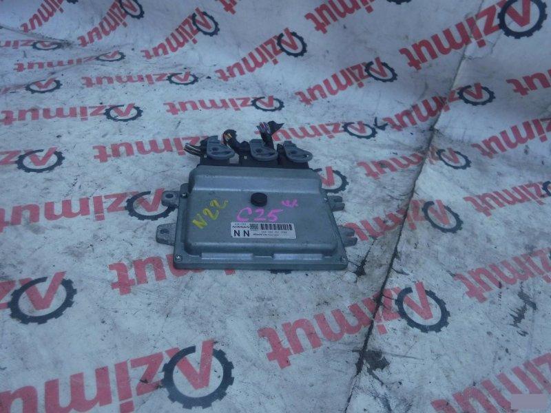 Блок управления efi Nissan Serena C25 MR20DE (б/у) 22 A56Z90