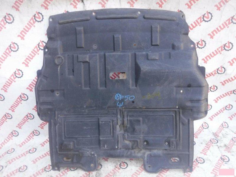 Защита двигателя Nissan Cima GF50 VK45DE передняя (б/у) 809