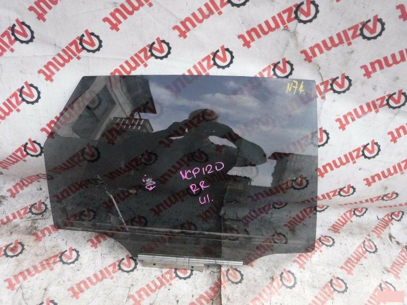 Стекло двери Toyota Ractis NSP120 заднее правое (б/у) 74