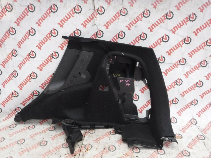 Обшивка багажника Honda Fit GP5 2014г. задняя правая (б/у)
