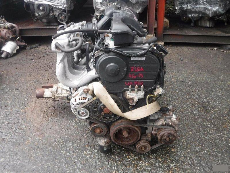 Двигатель Mitsubishi Colt Z26A 4G19 2004 (б/у) UR1957