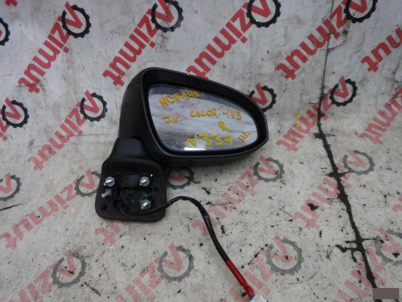 Зеркало Toyota Porte NCP141 переднее правое (б/у)