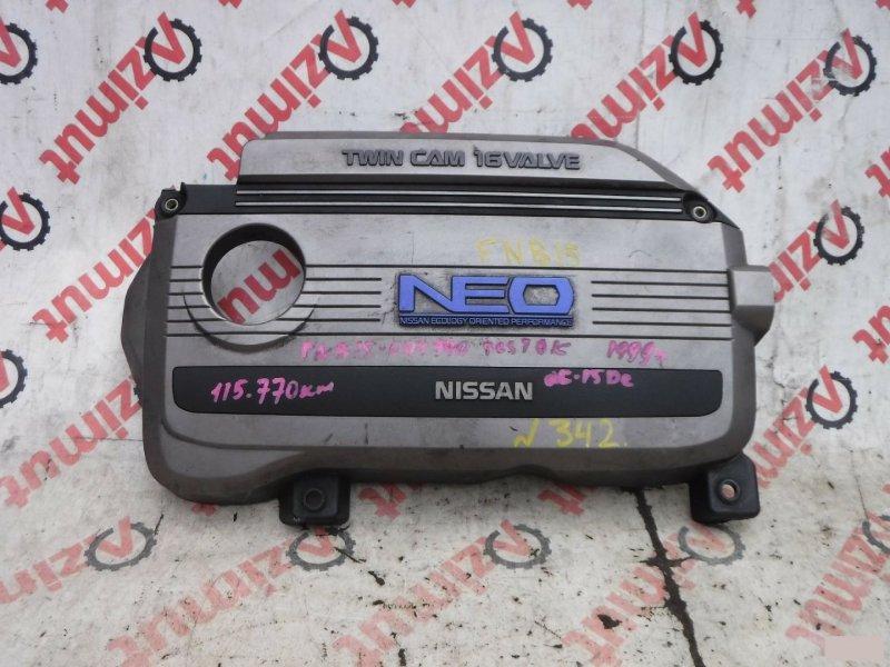 Пластиковая крышка на двс Nissan Sunny FNB15 QG15DE (б/у) 342