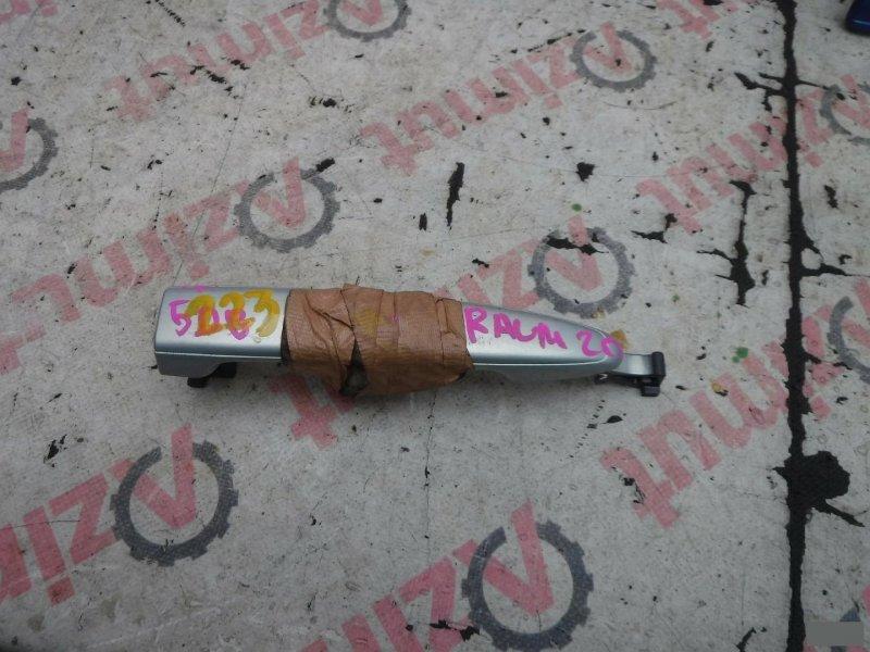 Ручка задней двери Toyota Raum NCZ20 1NZFE задняя (б/у)